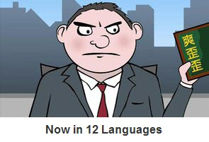 Now in 12 Languages